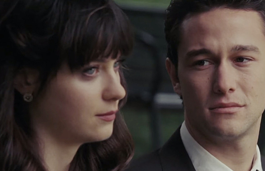 Fragmento de la película '500 days of Summer'
